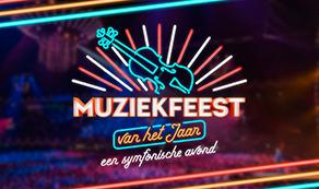 Muziekfeest